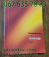 Изготовление книг: мягкий переплет, формат А5, 56 страниц,сшивка  внакидку, тираж 50штук