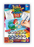 Danko Раскраска по номерам 3шт 3 уровня 12цв арт PKN-01 А4 формат