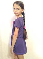 Платье детское Sofie Gray хлопок 95% р. 134
