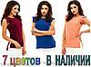 """Женская Блузка летняя """"Лепесток""""  бордо  р. 42,44,46"""