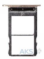 Держатель SIM-карты Meizu MX5 Gold