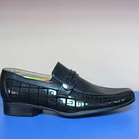 Туфли для мальчика Шалунишка 36р,37р,39р