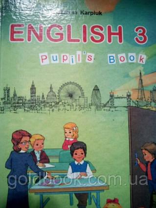 Англійська мова 3 клас підручник