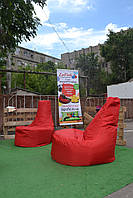 Бескаркасное кресло-мешок Кайф из Оксфорда