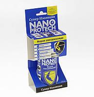 Жидкая электроизоляция Nanoprotecn NP 4201 321