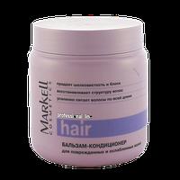 Бальзам-кондиционер для поврежденных и ослабленных волос Markell Cosmetics PROFESSIONAL HAIR LINE 500 мл.