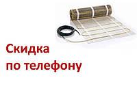 Двужильный нагревательный мат Veria Quickmat 150 5 м2, (750 Вт)