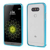 Чехол бампер Aluminium Hippocampal для LG G5 H850 голубой