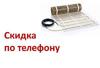 Двужильный нагревательный мат Veria Quickmat 150 10 м2, (1500 Вт)