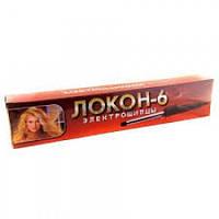 Плойка-щипцы для завивки волос Локон-6