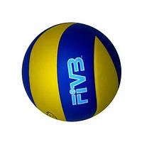 Мяч волейбольный MIKASA MS 0162