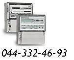 Счетчик  ЦЭ 6804В 1-7,5А