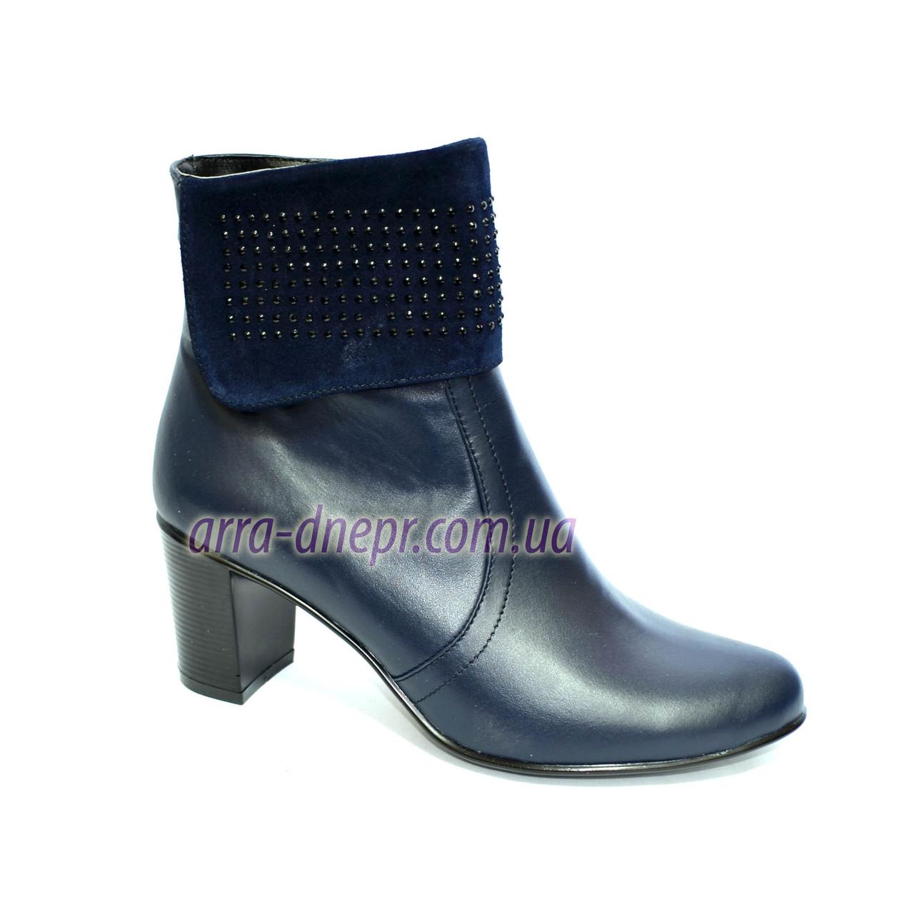 Женские синие кожаные демисезонные ботинки на каблуке, декорированы стразами.