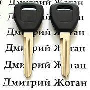 Корпус авто ключа під чіп для Acura (Акура), лезо HON58