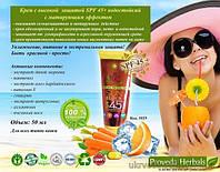 Крем солнцезащитный SPF 45+ с матирующим эффектом, Extreme Protection Sun Block SPF 45+ With Matte Eff, 50 мл