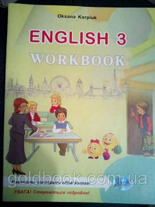 Англійська мова 3 клас робочий зошит