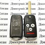 Выкидной автоключ для Acura (Акура) 3 кнопки + 1 кнопка,чип PCF7936, 315 MHz