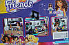 Конструктор Friends 10403 Студия звукозаписи, фото 2