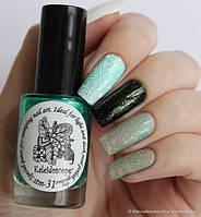 Краска для стемпинга El Corazon Kaleidoscope stm-31 Emerald bay , фото 1