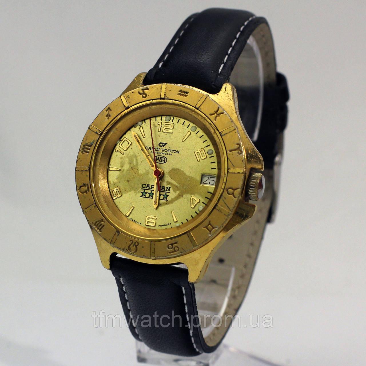 CARDI VOSTOK мужские часы