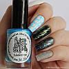 Краска для стемпинга El Corazon Kaleidoscope stm-34 blue Hawaii
