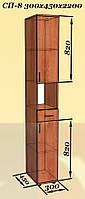 """Пенал для вещей приставной или отдельностоящий """"СП-8"""" высота 2200 мм"""