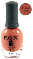 Лак Fox 12 мл. коричнево-терракотовый