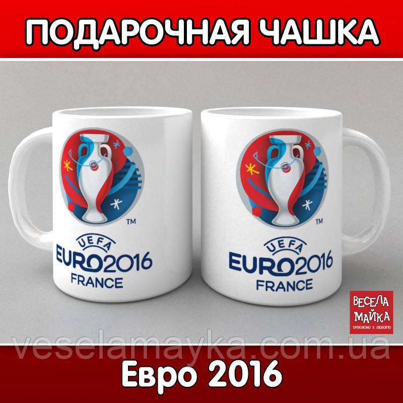 Чашка Евро 2016