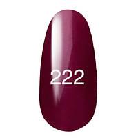 Гель лак Kodi №222 (цвет малиново - бордовый с перламутром) 8 мл
