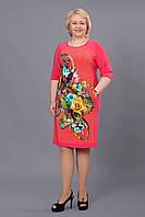 Легкое платье кораллового цвета с растительным рисунком