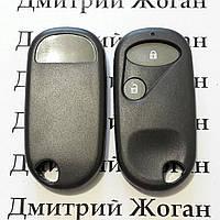 Корпус пульта Honda (Хонда) - 2 кнопки