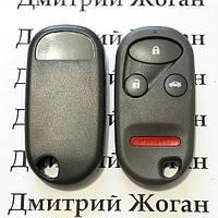Корпус пульта Honda (Хонда) - 3 кнопки + 1 кнопка, без крепления под батарею