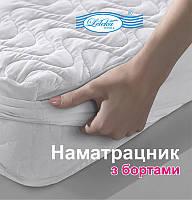 Наматрасник Хмаринка 90х200см, с бортами на резинке Leleka Textile