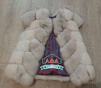 Меховая жилетка из натурального вуалевого песца. Длина 60 см