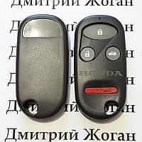 Корпус пульта Honda (Хонда) - 3 кнопки + 1 кнопка, с креплением под батарею