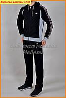 Новые спортивные костюмы Adidas - мужской спортивный