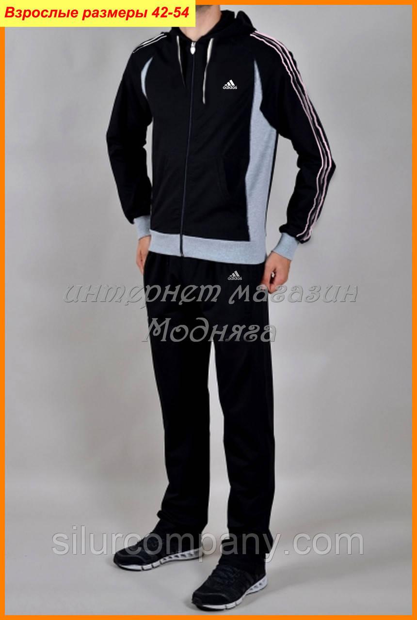 37a7bac7 Новые спортивные костюмы Adidas - мужской спортивный - Интернет магазин