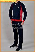 Брендовый костюм Nike - мужской спортивный