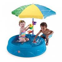 Детская Песочница-бассейн
