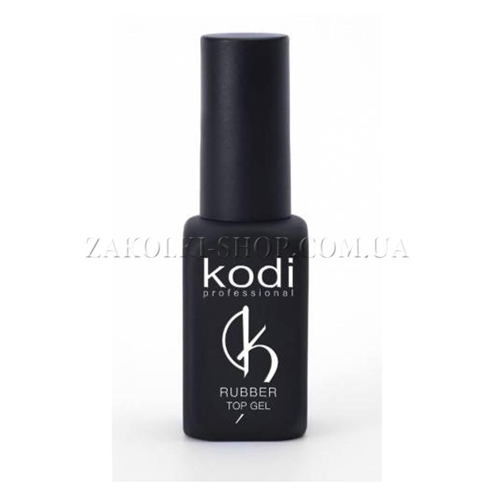 Kodi(Коди) Rubber Top Каучуковое верхнее покрытие для гель лака 12 мл.