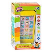 Телефон ABC 82032