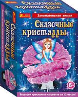 """Набор для опытов """"Цветочная фея в кристаллах"""" 253"""