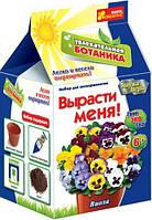 """Развивающие игры. Набор для экспериментов """"Занимательная ботаника. Виола"""", 369"""