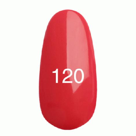 Kodi Professional Гель лак №120 Глубокий карминно-розовый 8мл