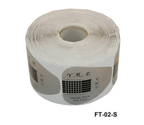 Форма для наращивания YRE широкая (серебро) 500шт