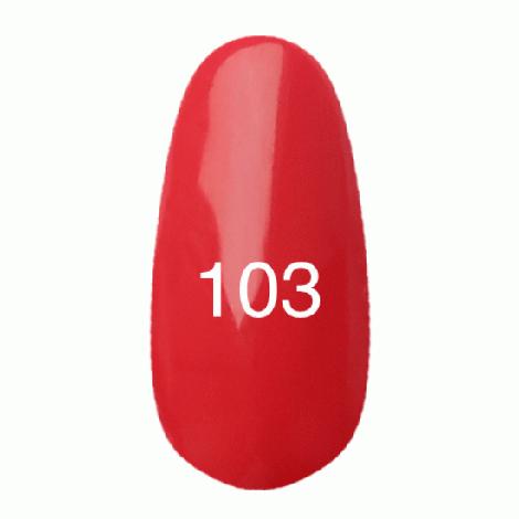 Kodi Professional Гель лак №103 Красно-коралловый 8мл
