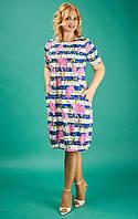 Платье Катрин в модный красочный принт