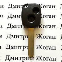 Корпус ключа Honda (Хонда) - 2 кнопки
