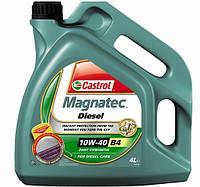 Моторное масло Castrol Magnatec Diesel 10W-40 B4 4L