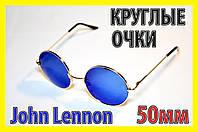 Очки круглые 03СЗ классика синие зеркальные в золотой оправе кроты тишейды стиль Поттер Леннон Лепс